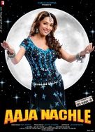 Aaja Nachle - Indian Movie Poster (xs thumbnail)