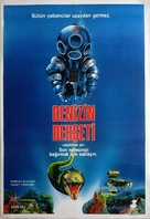 DeepStar Six - Turkish Movie Poster (xs thumbnail)