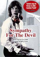 Sympathy for the Devil - German DVD cover (xs thumbnail)