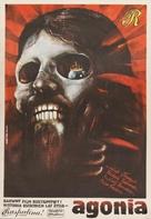 Agoniya - Polish Movie Poster (xs thumbnail)