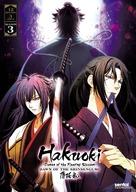 """Hakuouki"" - DVD movie cover (xs thumbnail)"
