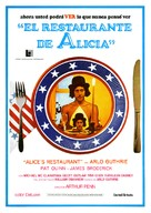 Alice's Restaurant - Spanish Movie Poster (xs thumbnail)