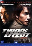 Chin gei bin - South Korean Movie Cover (xs thumbnail)