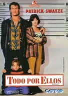 Father Hood - Argentinian VHS cover (xs thumbnail)