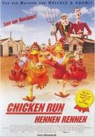 Chicken Run - German Movie Poster (xs thumbnail)