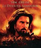 The Last Samurai - French Blu-Ray movie cover (xs thumbnail)