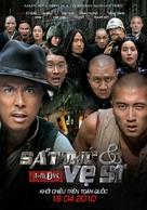 Sap yueh wai sing - Vietnamese Movie Poster (xs thumbnail)
