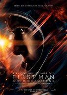 First Man - Swiss Movie Poster (xs thumbnail)