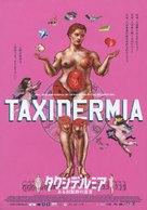 Taxidermia - Japanese Movie Poster (xs thumbnail)