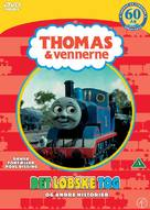 """Thomas the Tank Engine & Friends"" - Danish DVD movie cover (xs thumbnail)"