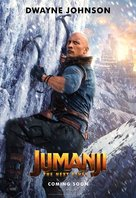 Jumanji: The Next Level - International Movie Poster (xs thumbnail)