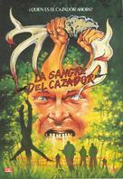 Hunter's Blood - Spanish Movie Poster (xs thumbnail)