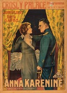 Anna Karenina - Belgian Movie Poster (xs thumbnail)