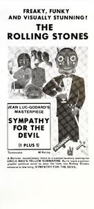 Sympathy for the Devil - Australian poster (xs thumbnail)