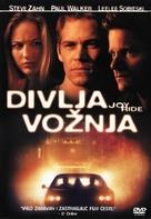 Joy Ride - Croatian DVD movie cover (xs thumbnail)