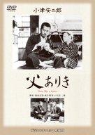 Chichi ariki - Japanese DVD cover (xs thumbnail)