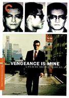 Fukushû suruwa wareniari - DVD movie cover (xs thumbnail)