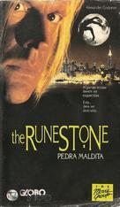 The Runestone - Brazilian VHS cover (xs thumbnail)