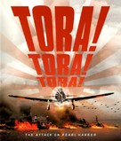 Tora! Tora! Tora! - Blu-Ray movie cover (xs thumbnail)