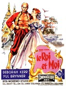 The King and I - French Movie Poster (xs thumbnail)
