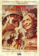 The Man Who Would Be King - French Movie Cover (xs thumbnail)