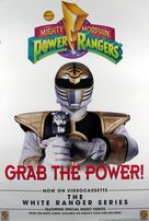 """Mighty Morphin' Power Rangers"" - Video release poster (xs thumbnail)"