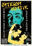 The Hatchet Man - Swedish Movie Poster (xs thumbnail)