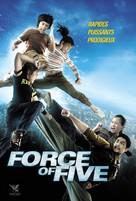 5 huajai hero - French DVD movie cover (xs thumbnail)