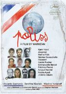 Polisse - Movie Poster (xs thumbnail)