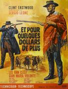 Per qualche dollaro in più - French Movie Poster (xs thumbnail)