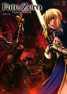 """Fate/Zero"" - Japanese Movie Poster (xs thumbnail)"
