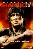 Rambo - Brazilian DVD movie cover (xs thumbnail)