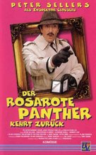 The Pink Panther - German Movie Cover (xs thumbnail)