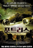 Fortress - South Korean Movie Poster (xs thumbnail)