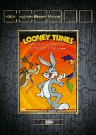 Looney Tunes: Stranger Than Fiction - Czech DVD cover (xs thumbnail)