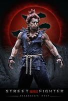 """Street Fighter: Assassin's Fist"" - Movie Poster (xs thumbnail)"