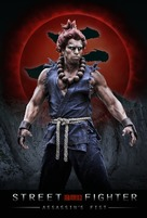 """Street Fighter: Assassin's Fist"" - Movie Poster (xs thumbnail)"