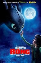 How to Train Your Dragon - Vietnamese Movie Poster (xs thumbnail)