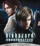 Resident Evil: Degeneration - Japanese Blu-Ray cover (xs thumbnail)