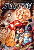 """""""Slayers Try"""" - French DVD cover (xs thumbnail)"""