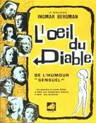 Djävulens öga - French Movie Poster (xs thumbnail)