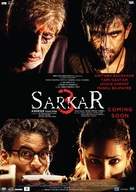 Sarkar 3 - Lebanese Movie Poster (xs thumbnail)