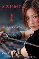 Azumi - Movie Poster (xs thumbnail)