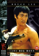 Tang shan da xiong - British DVD cover (xs thumbnail)