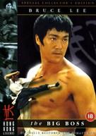 Tang shan da xiong - British DVD movie cover (xs thumbnail)