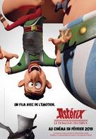 Astérix: Le domaine des dieux - French Movie Poster (xs thumbnail)