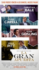 The Big Short - Argentinian Movie Poster (xs thumbnail)