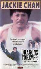 Fei lung mang jeung - Spanish Movie Cover (xs thumbnail)