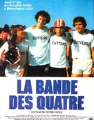 Breaking Away - French Movie Poster (xs thumbnail)