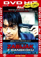 Bangkok Dangerous - Czech DVD cover (xs thumbnail)
